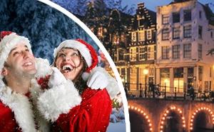 Hotel aanbiedingen kerstvakantie